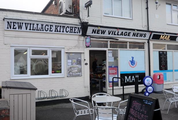 New Village Kitchen Cottingham